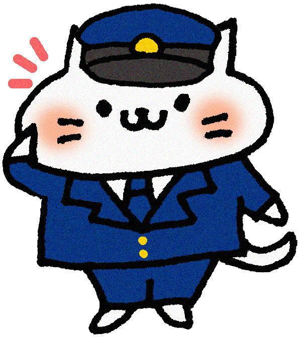 猫の警備員